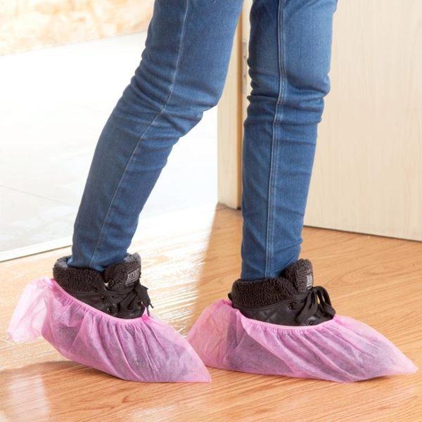 [超豐國際]室內防滑耐磨加厚一次性鞋套家用無紡布防塵腳套學生布鞋套