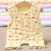 寶寶連腿純棉花肚兜兜嬰兒童護肚子幼兒護肚圍0-1-2-3-4歲艾美時尚衣櫥