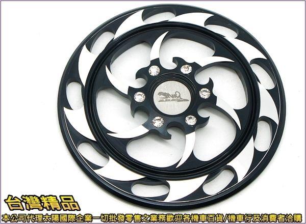 A4711075814-3 台灣機車精品 雙層電盤風扇蓋RS 黑色單入(現貨+預購) 風扇外蓋 風扇飾蓋