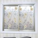 窗貼 自黏磨砂玻璃貼膜衛生間浴室窗戶貼紙辦公室透光不透明防曬窗貼 萬寶屋