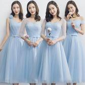 伴娘禮服中長款春季天藍色婚禮伴娘團姐妹裙顯瘦小禮服女洋裝 巴黎時尚生活
