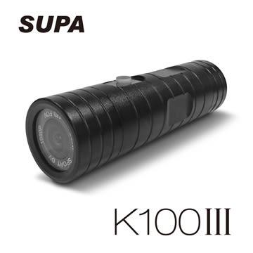 速霸 K100 III 三代 超廣角170度防水型1080P 機車行車記錄器