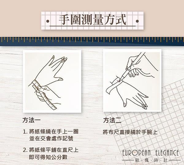 【Citizen星辰】/光動能時尚錶(男錶 女錶 手錶 Watch)/FE6050-55A/台灣總代理原廠公司貨二年保固