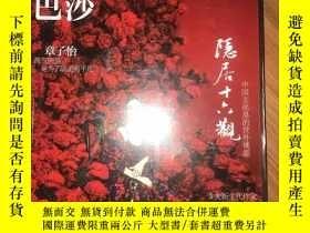 二手書博民逛書店時尚芭莎2015罕見10 章子怡封面Y398493
