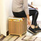 收納椅竹編收納凳子儲物凳可坐成人收納椅子穿鞋凳多功能換鞋凳子儲物箱  歐美韓