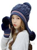 帽子女士冬天正韓潮百搭針織毛線帽冬季保暖加厚護耳帽時尚兔毛帽