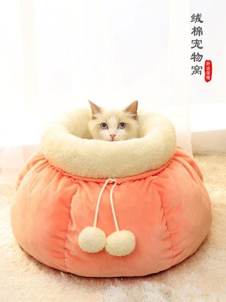 網紅貓窩四季可愛貓咪窩