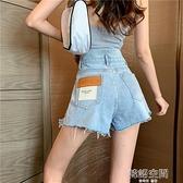淺藍高腰牛仔短褲女寬鬆2021夏韓版設計感提臀顯瘦a字闊腿熱褲ins