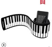 88鍵手卷鋼琴鍵盤加厚專業版初學者練習便攜式摺疊電子鋼琴LX 聖誕交換禮物