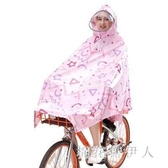 雨衣電瓶車機車女士可愛韓國電動車摩托車雨披單人自行車騎行防水專用PH4260【棉花糖伊人】