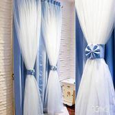 蕾絲窗簾簡約現代公主風韓式蕾絲遮光雙層臥室飄窗落地窗紗簾zzy4649『易購3c館』