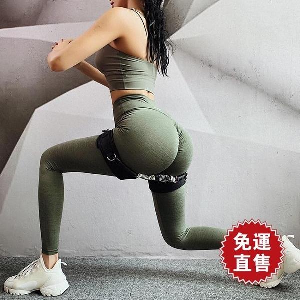 拉力繩女 細腿美臀神器健身深蹲訓練阻力帶 【新年免運】