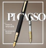 畢加索鋼筆Y8雙筆尖銥金筆男女商務辦公成人辦公學生用練字筆刻字定制