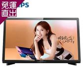 PHILIPS 飛利浦 24吋HD LED液晶電視顯示器24PFH4282+VBPHPTA4232【免運直出】