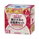 ✪日本KEWPIE   NA-3寶寶便當-洋風野菜雞蓉+鱈魚粥120g✪