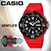 CASIO手錶專賣店 卡西歐  MRW-200HC-4B 男錶 潛水造型指針 日期星期 防水100米 橡膠錶帶