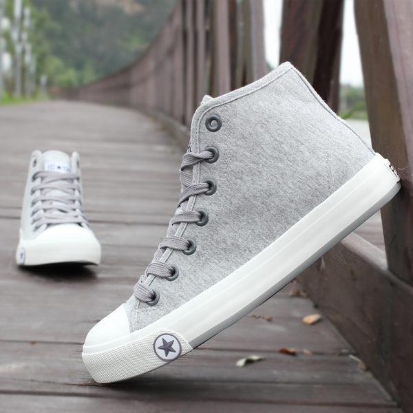 高幫帆布鞋男鞋韓版運動板鞋學生白鞋男休閒布鞋子潮鞋 潮男街