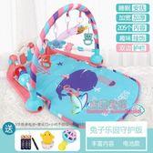 健力架 腳踏鋼琴健身架嬰兒玩具0-1歲新生兒童男寶寶女孩3-6-12個月0益智T 2色