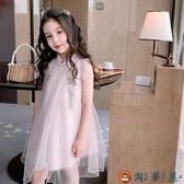 女童漢服連身裙夏裝洋氣旗袍裙子兒童蓬蓬紗公主裙【淘夢屋】