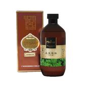 艾灸專用油 艾草精油身體按摩熱敷 全身泡腳艾葉熱療油