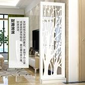 髮財樹簡約現代臥室屏風白色隔斷玄關時尚客廳辦公酒店隔斷 全館免運DF