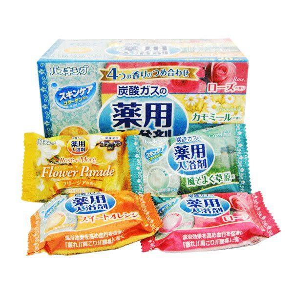 日本白元 膠原發泡入浴劑 45g 單入-隨機不挑款《Belle倍莉小舖》