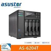 【綠蔭-免運】ASUSTOR華芸 AS-6204T 4Bay網路儲存伺服器