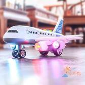 遙控飛機耐摔超大號慣性兒童玩具飛機仿真A380客機男孩寶寶音樂玩具車模型免運