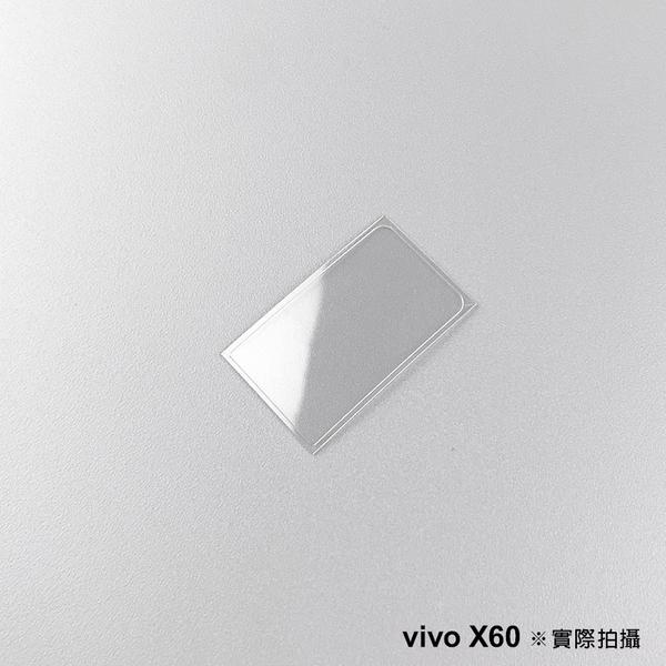 vivo X60 纖維鏡頭保護貼 保護膜 鏡頭貼 鏡頭膜
