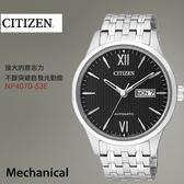 【公司貨保固】CITIZEN 藍寶石水晶自動上鍊機械錶 SV/金城武/NP4070-53E 現貨+排單 熱賣中!