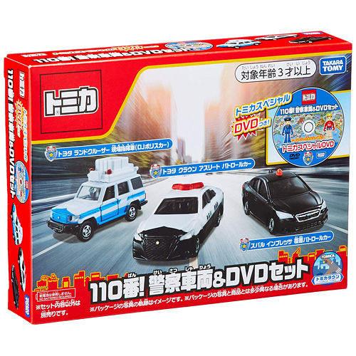 TOMICA 汽車組 110緊急車輛組_TM12548多美小汽車