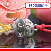 銀鏡DIY S925純銀材料配件/亮面皇冠簍空Q版大象造型墜飾(雙圈)~適合手作幸運繩(非合金)
