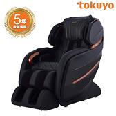 ⦿宅家紓壓.買椅送椅!只要66793⦿ tokuyo 豪美椅 SS-Beauty 按摩椅 TC-679