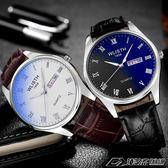 時尚手錶男女學生防水夜光情侶手錶鋼帶皮帶石英錶單買非一對  潮流前線