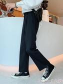 西裝褲墜感垂感西褲男士長褲子韓版潮流寬鬆直筒九分休閒闊腿西裝褲 春季上新