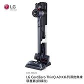 【南紡購物中心】LG CordZero ThinQ A9 K系列濕拖無線吸塵器 A9K-MAX2