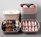 收納盒 內衣收納盒3件套家用分格內褲襪子收納格手提式文胸衣褲整理盒