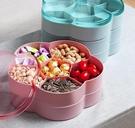 乾果盤 創意分格帶蓋收納盒糖果盤家用現代客廳茶幾零食瓜子干果水果盤子【快速出貨八折鉅惠】