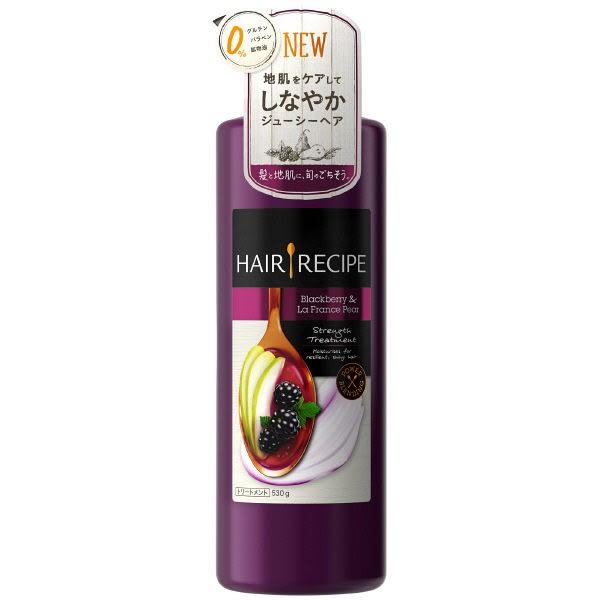 [Hair Recipe]P&G黑莓&法國梨強健護髮素530g