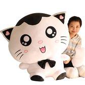 貓咪抱枕毛絨玩具玩偶生日禮物女生娃娃公仔可愛睡覺抱女孩萌韓國 QQ3460『樂愛居家館』