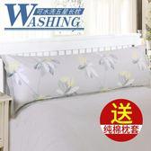 快速出貨-送全棉枕套1.2情侶雙人枕頭1.5m長枕頭1.8米護頸長款枕芯成人枕頭
