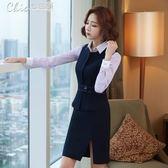 西裝 時尚氣質面試正裝職業裝美容技師工作西服馬甲套裙女igo「Chic七色堇」