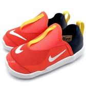 《7+1童鞋》小童 NIKE LIL' SWOOSH (TD) 襪套式輕量休閒鞋 運動鞋 F873 橘色