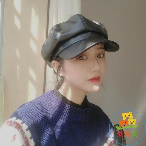 貝蕾帽PU皮質八角帽女秋冬季貝雷帽子韓國日系皮帽 樂淘淘