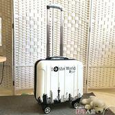 行李箱韓版卡通17寸登機箱鏡面女迷你18寸行李箱學生小拉桿箱萬向輪 數碼人生