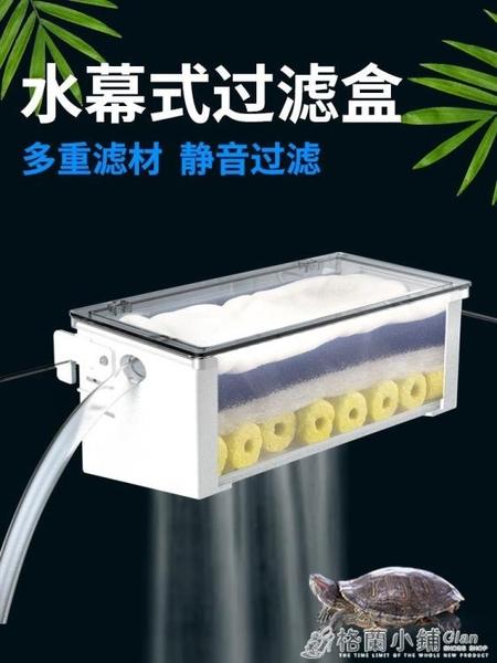 烏龜龜缸過濾器低水位小魚缸過濾盒凈水養龜外置三合一上濾過濾槽ATF 秋冬新品