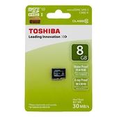 【EC數位】TOSHIBA microSDHC 8GB Class10 UHS-1 (讀寫30MB/s) 防水卡