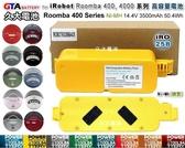 ✚久大電池❚ iRobot 掃地機器人 Roomba 400 4000 系列 大容量 Ni-MH鎳氫電池 3500mah