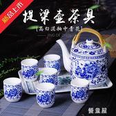 景德鎮陶瓷家用中式青花整套功夫茶具套裝涼水提梁泡茶壺茶杯茶盤 QG6907『優童屋』