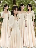 冬天伴娘服平時可穿姐妹服伴娘團禮服女2021新款秋冬長袖顯瘦遮肉 韓國時尚週 免運